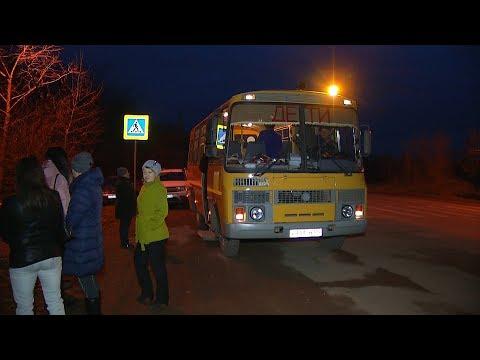 Детям из поселка Зуевка нужна безопасная остановка