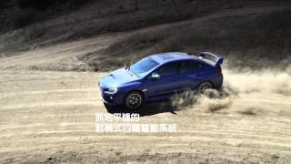 2016 Subaru WRX STI | Subaru Commercial | Heart in the Throat (Chinese Subtitles) thumbnail