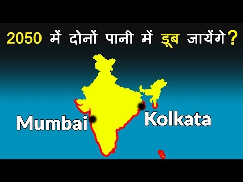 How much is sea level rising? Climate Change Impact on Mumbai & Kolkata