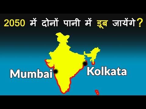 How much is sea level rising? Climate Change Impact on Mumbai & Kolkata