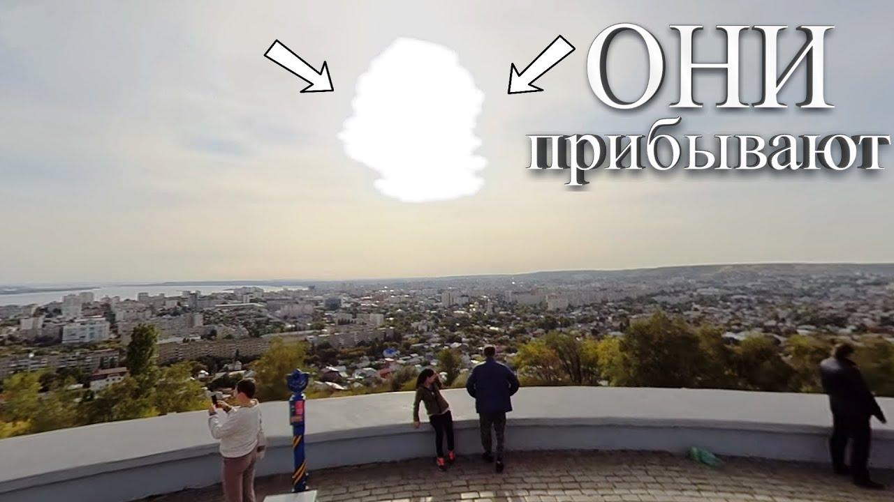 Внимание! Над многими городами России появились НЛО!