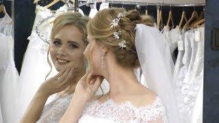 "Свадьба! Салон"" Невеста""(Подготовка)"