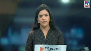 സന്ധ്യാ വാർത്ത   6 P M News   News Anchor - Shani Prabhakaran   June 19, 2018