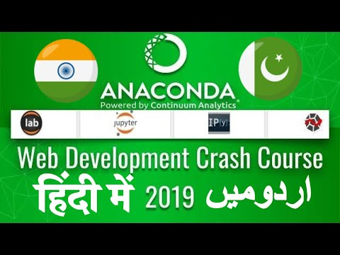 Web Development Crash Course in Urdu 2019: Anaconda Navigator To Manage Python 3 Packages Separately thumbnail