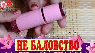 NAILS: КИСТЬ для дизайна ногтей: SUN-6 (дополнение): Соколова Светлана