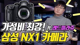 초보 유튜버에게 강력 추천하는 미러리스 카메라!! - …