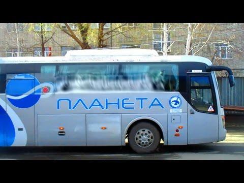автобус планета 518 Челябинск Курган Start