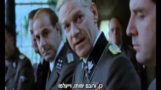 Wannsee Conference- Conspiracy 2001 (Hebrew) - P.3