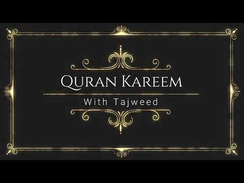 Download Full quran with tajweed (all voices)  pc
