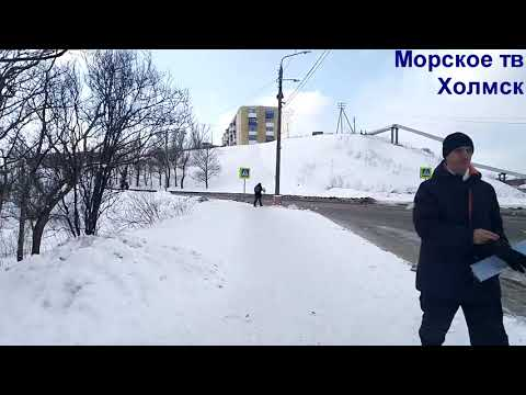 Прогулка по городу Холмск 2020