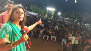 Hiral Raval live pogram Sidadi talavdi New Gujarati Latest HD Song 2019 vasu thakor