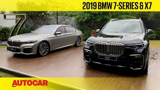 2019 BMW 7-series and BMW X7 | First Look & Walkaround | Autocar India