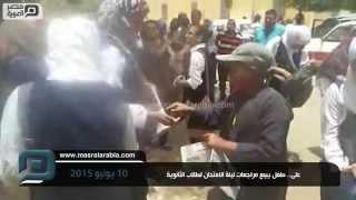 مصر العربية |  على.. طفل يبيع مراجعات ليلة الامتحان لطلاب الثانوية