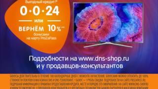 Сеть цифровых супермаркетов