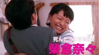 ムビコレのチャンネル登録はこちら▷▷http://goo.gl/ruQ5N7 「家に帰ると...