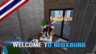 JKI-Roblox: Welcome to Bloxburg denaro è il modo [JKI canale]