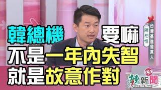 全世界只有台灣政黨把海外的人當自己人,把島內的人當敵人!!
