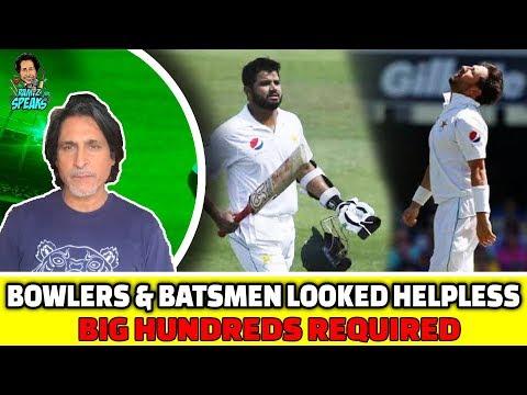 Ramiz Raja: Pakistani Bowlers & Batsmen looked helpless   Big Hundreds required