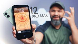موبايلي رجع لأول iOS || صدمة !