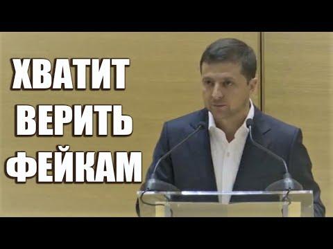 СРОЧНО! Открытый рынок Земли в Украине - весь реальный расклад от Зеленского!