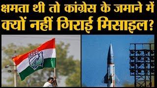 vuclip Mission Shakti। Former DRDO Chief VK Saraswat   Narendra Modi। Anti Satellite Missile