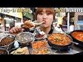 까니짱 야외먹방|서울 통인시장에서 도시락 만들어 먹기! 치즈 핫도그와 녹두빈대떡!