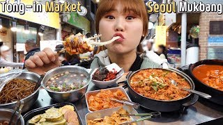 Outdoor Mukbang|In Seoul Tong-in market, Make and eat your own lunch box with various Korean foods.