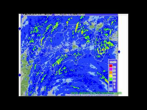 Typhoon Guchol Landfall in Japan, Tropical Storm Talim, 19 June 2012