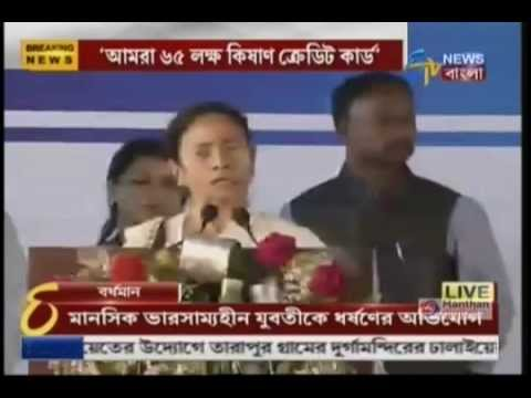 WB CM launches Micro Business Credit Card scheme at Nabanna