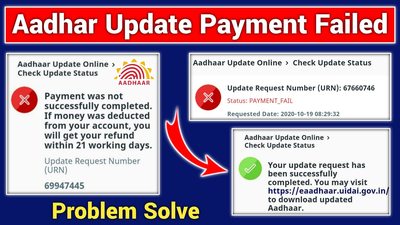 Aadhar Update Payment Failed - Aadhar update payment failure problem Solve | Aadhar update Payment