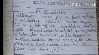 how to write Matrimonial advertisement