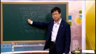 RTN 부동산·경제 TV  '토지보상금 아는 만큼 받는다'