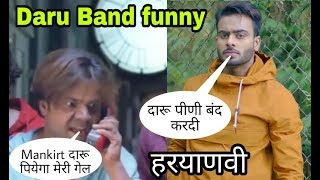 Mankirt Song and Rajpal Yadav Funny Call in ( हरयाणवी  ) | Madlipz Video  |