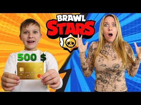 Tim wants LEGEND Brawl Stars! JOINED $ 500 IN BRAWL STARS WITH MOM'S CARD