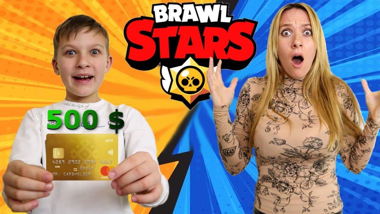 Тима хочет ЛЕГУ Бравл Старс! ЗАДОНАТИЛ 500 долларов в Brawl Stars с маминой карты