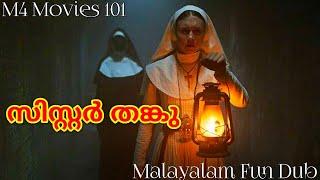 The Conjuring Series   The Nun Trailer Malayalam Fun Dub   M4 Movies 101   Malayalam Vines