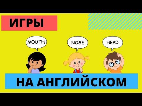 Игры на онлайн уроках английского языка. Simon Says!