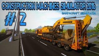 Construction Machines Simulator 2016. 2 rész: Kotró vétele