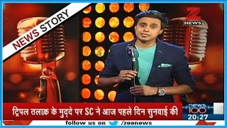Fun Ki Baat | R.J Raunac's comical dig on Justin Bieber's concert