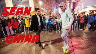 World Freestyle Champion Séan Garnier vs China 2014  / @seanfreestyle vs china / #Séanvs