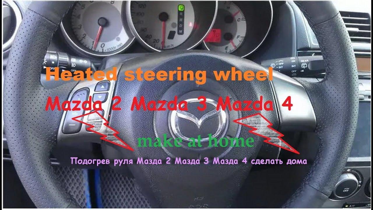 Heated steering wheel mazda 2 mazda 3 mazda 4 make at home for Benetton 4 wheel steering