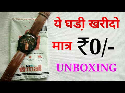 Paytm Mall Loot Offer|| Get Free Watch Per Number||new Promo code||Giveaway