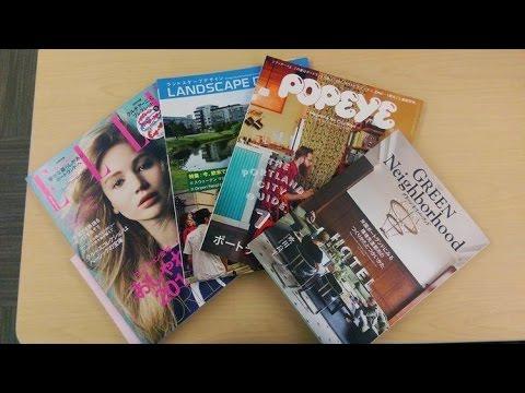Mitsuhiro Yamazaki: Oregon & Japan – Cultural and Business Ties