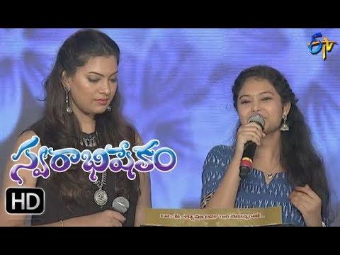 NaidorintikadaSong |Geetha Madhuri,Ramya Behara Performance | Swarabhishekam | 29th Oct 2017