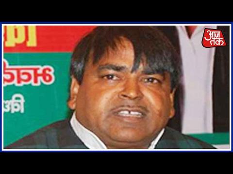 SC Orders FIR Against Samajwadi Party Leader Gayatri Prajapati