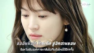 [Thaisub] Taeyeon - And One (Ost.That Winter,The Wind Blows)