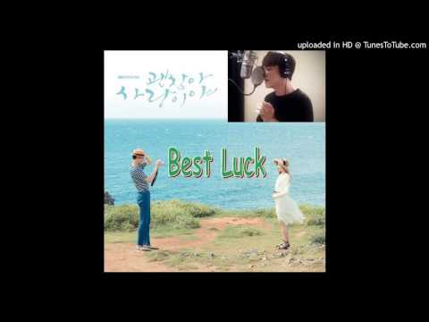 Chen[EXO-M] - Best Luck [It's Okay, That's Love OST] (ringtone)