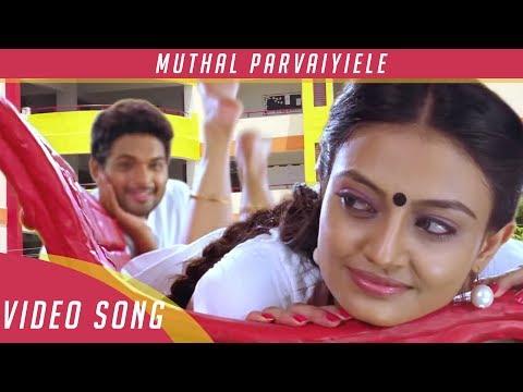 Mella Thiranthathu Manasu | Muthal Parvaiyiele | Video Song | TrendMusic Tamil