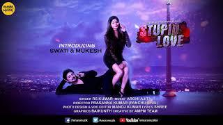 Stupid Love | Motion Poster | Odia Music Album | Mukesh | Swati | Rs Kumar | Aarohi Ajita