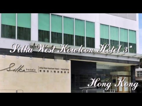 Silka West Kowloon Hotel 3* Гонконг
